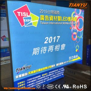 2016 Hot Sale Aluminum Fabric LED Exhibition Display pictures & photos