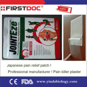 2015 Japan Disposable Magic Instant Body Comfort Heat Pack Pain Relief Patch pictures & photos