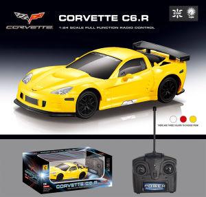 RC Car Radio Control Car RC Model Car Toy Car (H0055377) pictures & photos