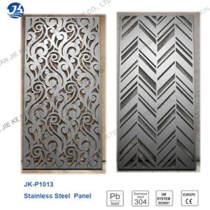 Factory Supply Hot Sell Laser Cut Metal Partition Decorative Wall