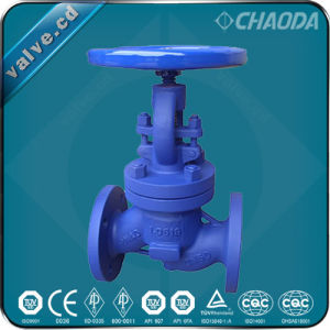 DIN Standard RF Flanged Globe Valve pictures & photos
