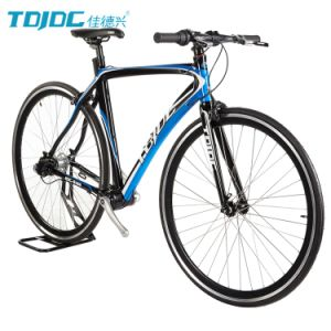 Latest Bicycle Model and Prices 700c Road Bikes Shaft Drive Leisure Bike No Chain Bike pictures & photos