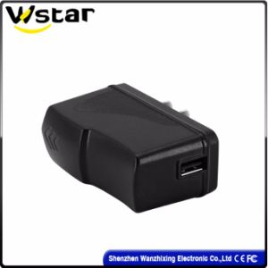 Customized Adapter with USB 5W-15W pictures & photos