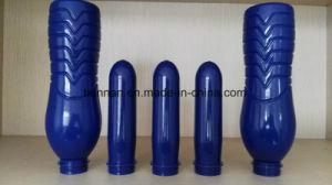 PP Sports Bottle Preform Mold pictures & photos