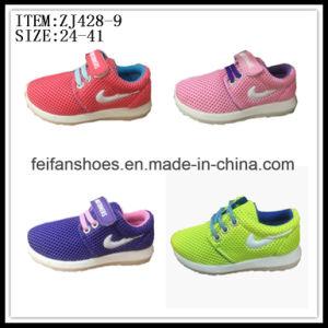 Children Footwear Sport Shoes Injection Canvas Shoes Factory (ZJ428-9) pictures & photos