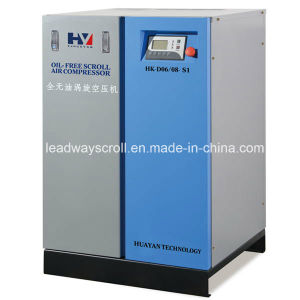 Very Quiet Oil Free Scroll Air Compressor with Ce pictures & photos