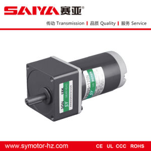90mm 25W 12V 24V Electric DC Gear Motor pictures & photos
