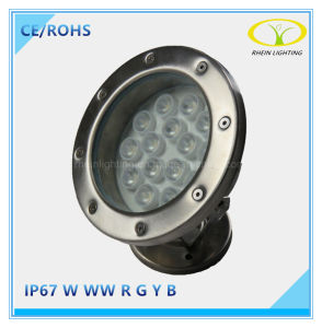 IP67 15W LED Swimming Pool Light with DMX Control pictures & photos