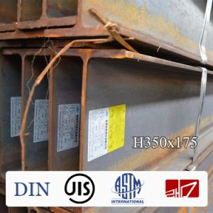H Beam Steel Beam/I Beam S275jr/Ss400/Universal Beam/H Beam pictures & photos