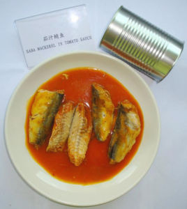 425g Canned Sardine in Tomato Sauce pictures & photos