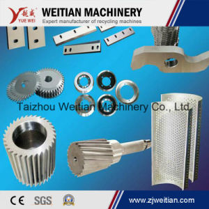 Crusher Blades of Double Shaft Plastic Shredding Machinery pictures & photos