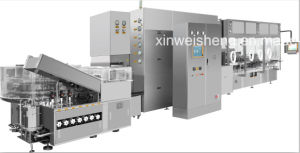 Ampoule Washing-Drying-Filling-Sealing Production Line for Pharmaceutical (cosmetics)
