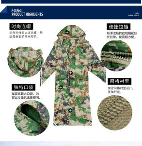 Military Tactical Travel Camping Water-Proof Raincoat pictures & photos