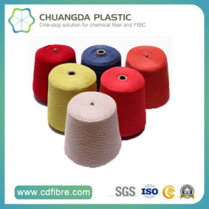 5kg Spool PP Bcf Colored Yarn for Carpet pictures & photos