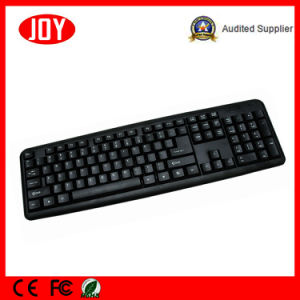 USB Wired Keyboard Djj2116 Russian Spanish Office Keyboard pictures & photos