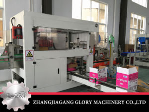 Automatic Carton Machinery for Oil Bottles pictures & photos