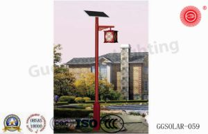 Ggsolar-059 Chinese Style Solar Energy Street Light pictures & photos