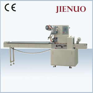 Horizontal Pillow Wrapping Machine for Cake Paper Tissue pictures & photos