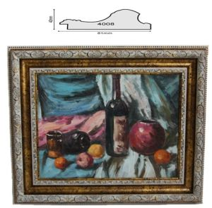 PS Painting Frame (4008)