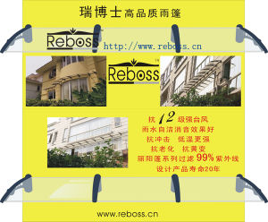 Polycarbonate Awning / Canopy / Gazebos/ Shelter for Windows & Doors pictures & photos