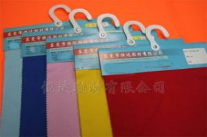 Shoe Fabric and Material Accessory
