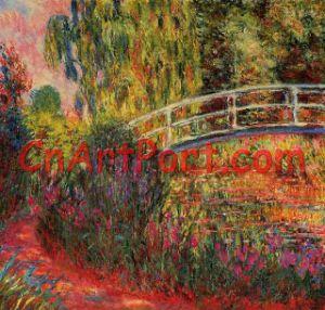 Landscape Painting (Apor0050)