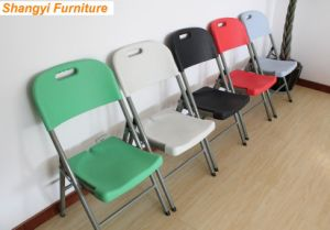 Plegable Silla Banquet Folding Chair (SY-52Y) pictures & photos