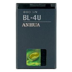 Mobile Phone Battery (BL-4U)
