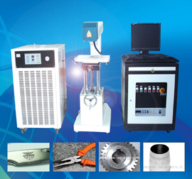 YAG Laser Marking Machine