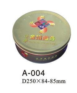 Cookits Tin Box (A-004)
