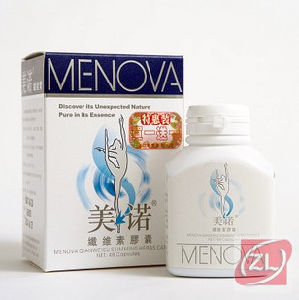 Menova Qianweisu Fiber Herbal Slimming Capsule (CS051-MNO) pictures & photos