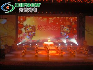 Chipshow P5 Indoor Stage Rental HD LED Display pictures & photos