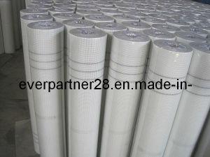 Fiberglass Netting, Stucco Fiber Glass Mesh, Plaster Fiber Glass Net pictures & photos