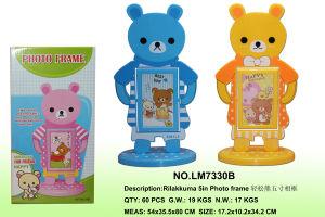 """5"""" Bear Photo Frame IDLM7330B"""