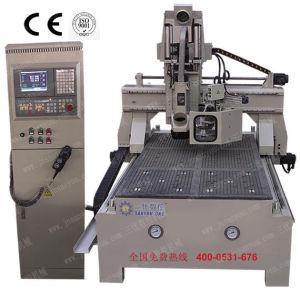 Disc Atc MDF CNC Engraver Sy-1325