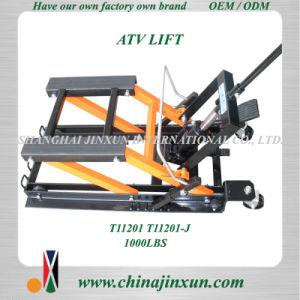 ATV Lifting Jacks (T11201 T11201-J)