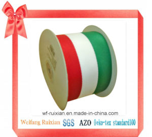 Christmas Ribbon Multi-Color Ribbons
