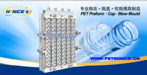 72cav. Pet Preform Mould with Shut off Nozzle pictures & photos