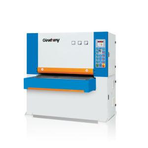 Sealer Sander (SGJ600R-D)