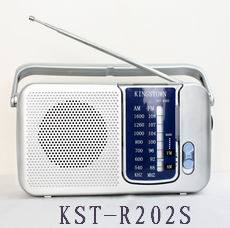 2 Band AM/FM Portable Radio Receiver(KST-R202S)