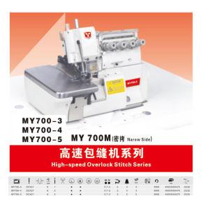 MY700 Series (Super Speed Overlock Sewing Machine)