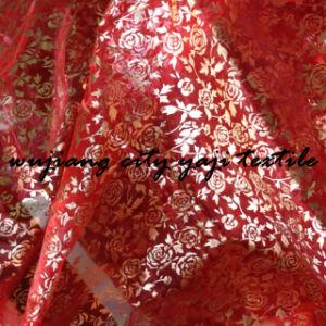 Vintage Advertising: Alvin Silver Bridal Rose Pattern