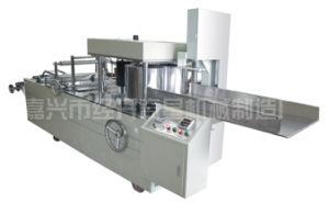 Nonwoven Fabric Folding Machine (QX-F300-600)