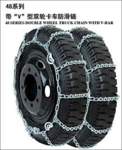 "28, 48 ""V""Bar Truck Chains"