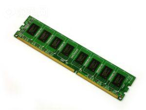 DDR3 1066 1GB 2GB