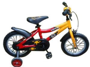Children Bicycle / Bike (BMX-093)