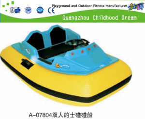 Good Quality Water Bumper Boat for Children (A-07804) pictures & photos