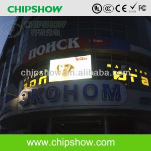 Chipshow P16 Outdoor Full Color LED Display LED Electronic Sign pictures & photos