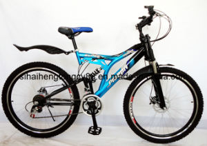 "Blue 26"" Suspension Bike for Hot Sale (SH-SMTB088) pictures & photos"