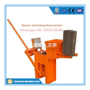 Hr1-30 Manual Soil Interlocking Brick Making Machinery for Sale pictures & photos